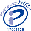 Pマーク最新17001130_JP